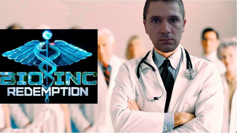 Bio Inc: Redemption 2 - Самый лучший врач! (2160p 4K UHD 60Fps)