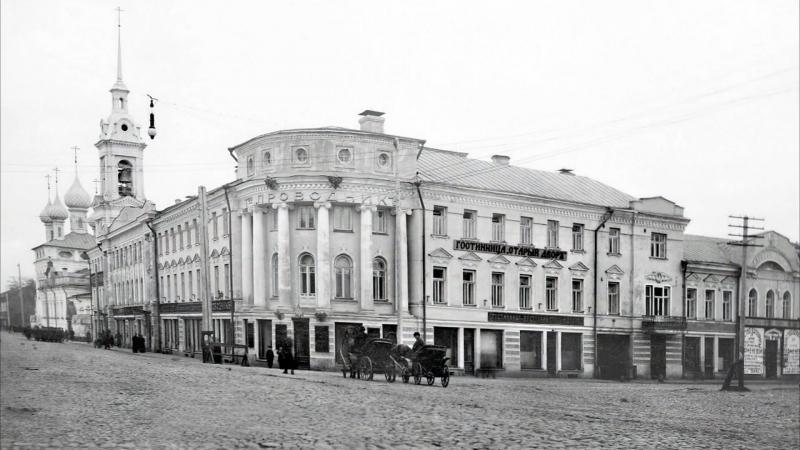 Кострома Взгляд в прошлое