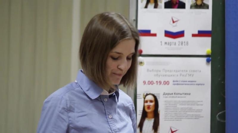 Всероссийская кампания Твой выбор в ФГБОУ ВО РязГМУ Минздрава России