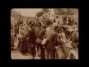 Французские матери (1917)