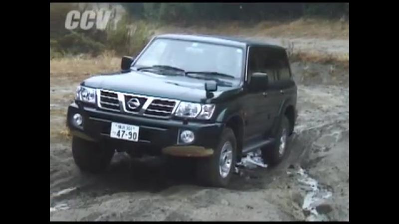 Nissan Safari Y61 4.8
