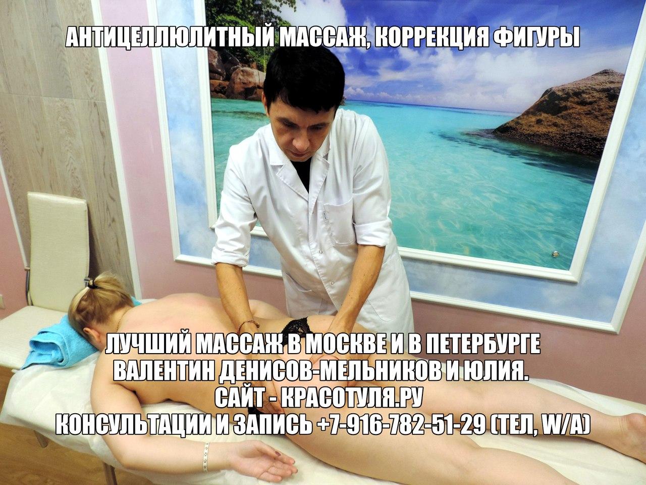 Эротика россия гелем намазана порно