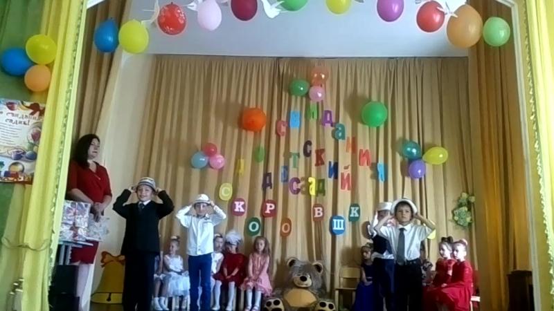 Выпускной дошкольной группы - 2018