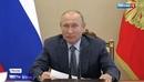 Вести Ru Отчет правительства цены на бензин и авиабилеты детский отдых и лекарства