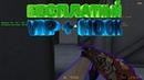 FREE VIPHOOKCounter-strike 1.6 JailBreak сервер слив аккаунта