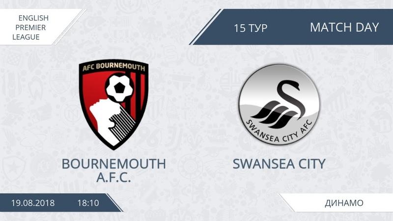 Bournemouth A.F.C. 04 Swansea City, 15 тур (Англия)