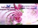 [v-s.mobi]С Днем Рождения Настя! Музыкальная Видео Открытка Для Анастасии!.mp4