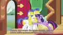 My Little Pony: FiM | Сезон 1, серия 22 — A Bird in the Hoof [HD] [русские субтитры]