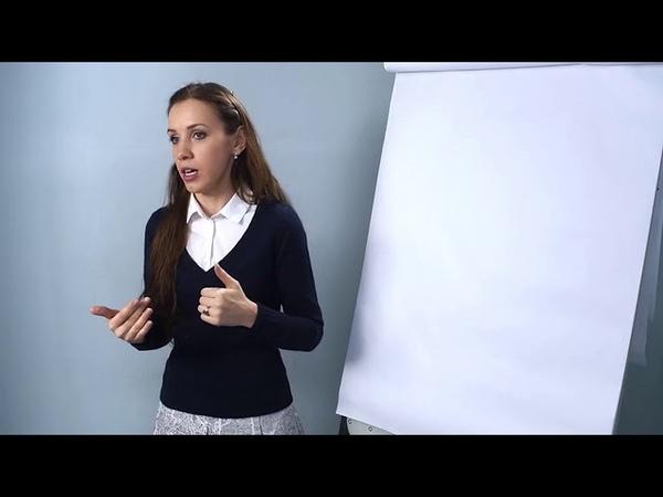 Урок 1 — Введение и постановка цели » Freewka.com - Смотреть онлайн в хорощем качестве