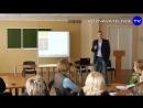 Как школа убивает здоровье Познавательное ТВ Илья Михнюк