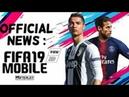 Играю в FIFA Mobile 19 Demo показал геймплей и матч