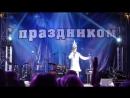 Поющий двойник Верки Сердючки на праздник, свадьбу, корпоратив и новый год Москва - Макс