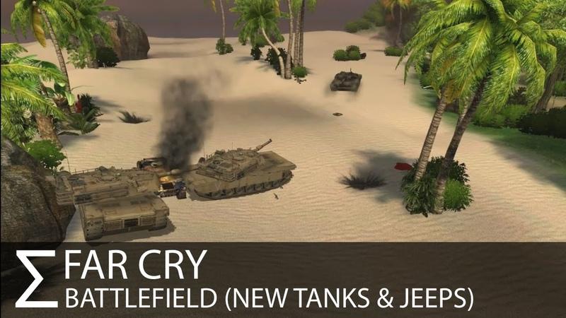 Far Cry: Battlefield on mp_dune