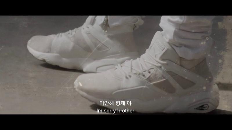 [FMV] Seulmin - Reset