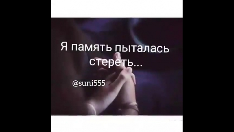 Moy.miirrutm_source=ig_share_sheetigshid=1xb5r5cvdi1pd.mp4