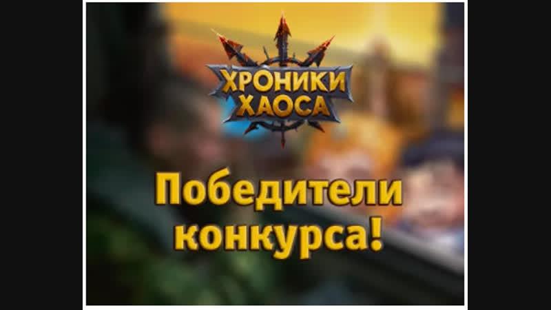 Победитель 🏆 Жека Бережной 🏆 Видео 2018 10 17
