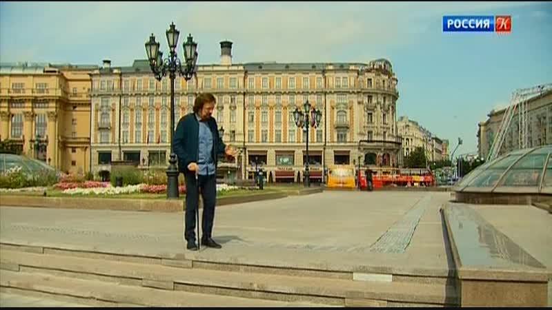 176. Пешком... Москва. Прошлый век. Нулевые.