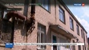 Новости на Россия 24 Мольба о кирпичах на калитке детсада шокировала жителей Челябинской области