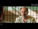 Вечная жизнь Александра Христофорова Официальный трейлер 2018