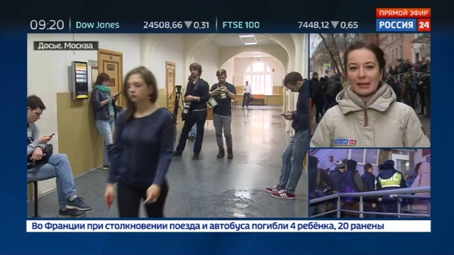 Новости на Россия 24 Возле суда где огласят приговор Улюкаеву усилены меры безопасности