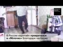 Оказывается танец Яблочко иностранного происхождения