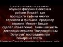 ВОСКРЕСШИЙ ЭРТУГРУЛ 122 СЕРИЯ Точная дата премьеры.mp4