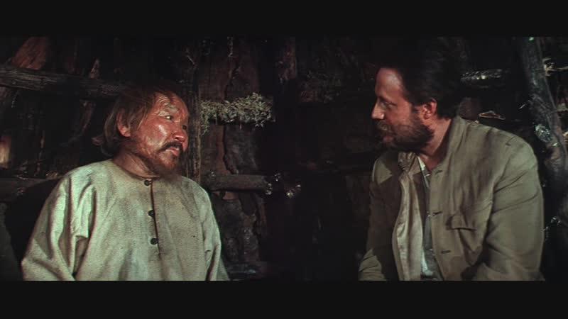 Dersou Ouzala (Akira Kurosawa) FRA DUB