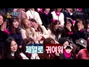 Jaehwan leans to minhyun minhwan