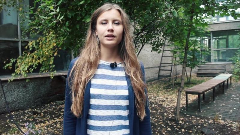 ИИФиИЯ Дарья Кленина Я сегодня