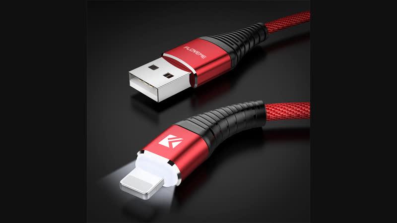 Floveme lighting cable