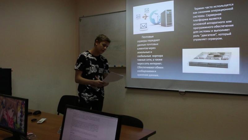 Лысов Егор-проект СА-2