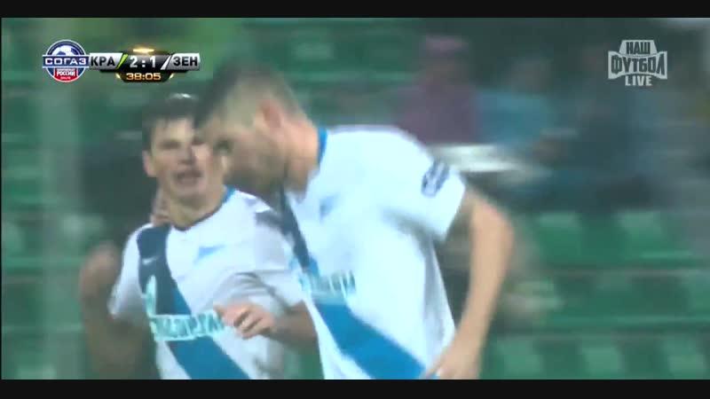 Краснодар 2-2 Зенит _ 18.10.2014 _ Премьер-Лига