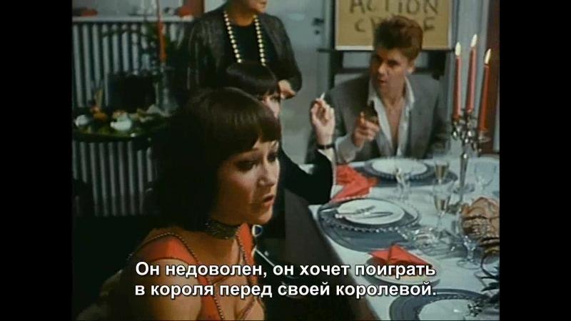 «Пауль» |1974| Режиссер: Клаус Лемке | драма (рус. субтитры)