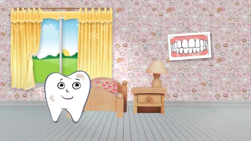 История маленького зубика