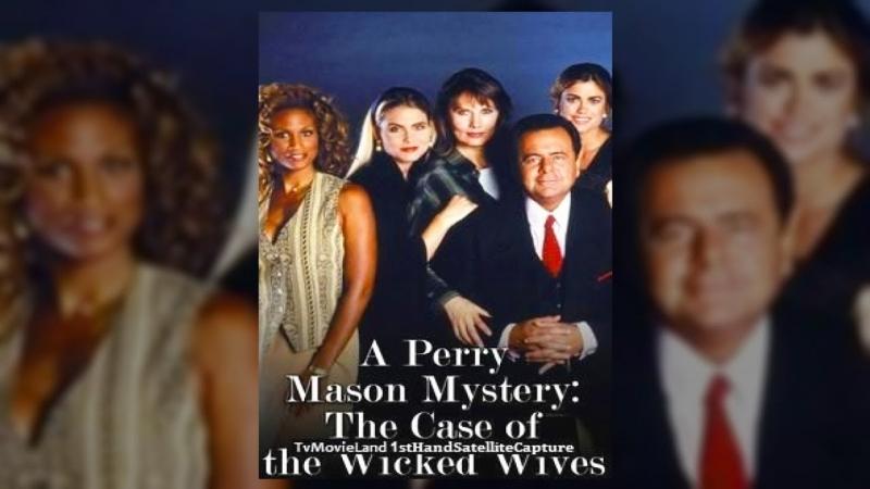 Загадки Перри Мейсона - Дело о злых жёнах. Год выпуска: 1993 Страна: США