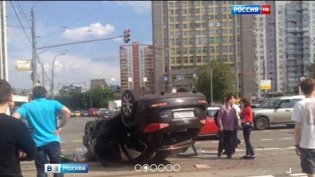 Вести-Москва • На площади Крестьянской заставы в Москве в результате ДТП перевернулся Инфинити