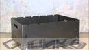 Мангал кейс трансформер