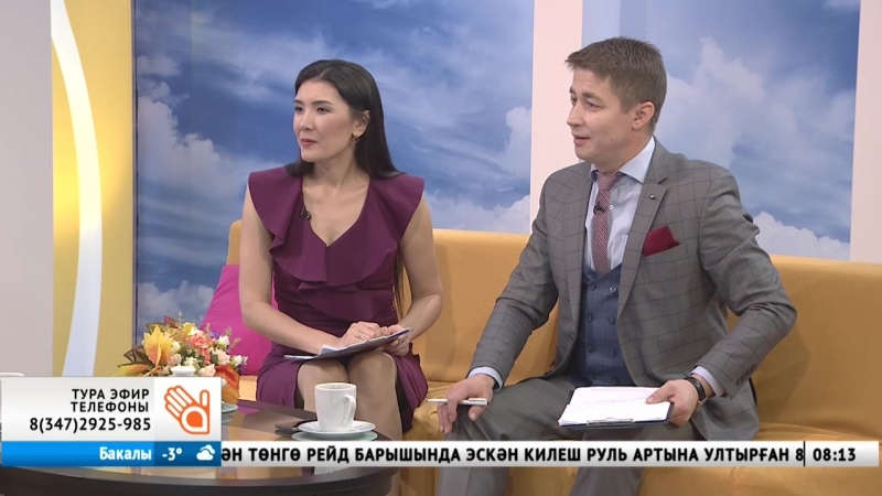 Cтудия ҡунаҡтары - Әҙилә Һөнәрғолова һәм Айгиз Хәсәнов.