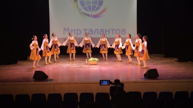 Сербский танец-Джурджевдан
