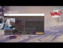 [The Wild Eight] Суровое выживание в тайге совместно со Strackfear!