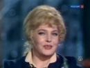 Татьяна Доронина-Надежды маленький оркестрик