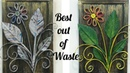 Best out of Waste Newspaper Craft Newspaper Wall Decor