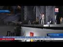 Финал всероссийского конкурса юных чтецов «Живая классика» прошёл в Артеке