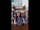Жастар таңдайды - Молодежь предпочитает атты жобасына қатысушы Әлімхан Мөлдір жастарды кітап оқуға шақырады