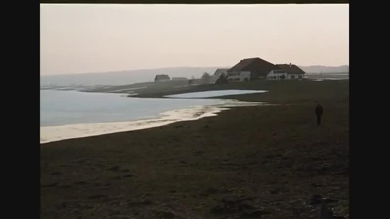 Призрачная долина / La vallée fantôme (1987) Ален Таннер / драма