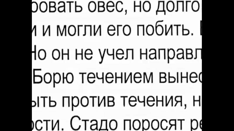 Труд во благо)