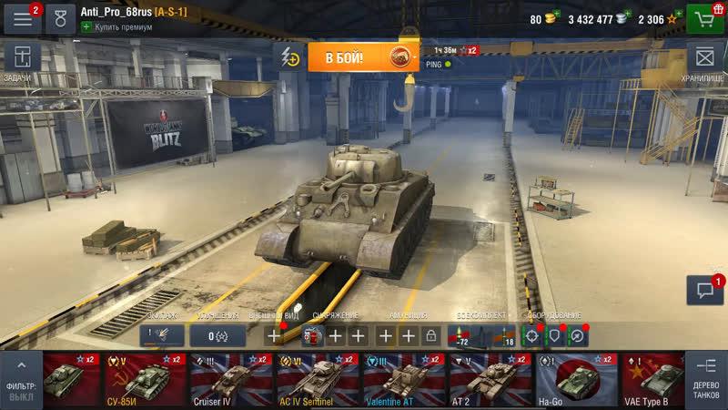 World Of Tanks Blitz 18 на пути к АМХ 13-75