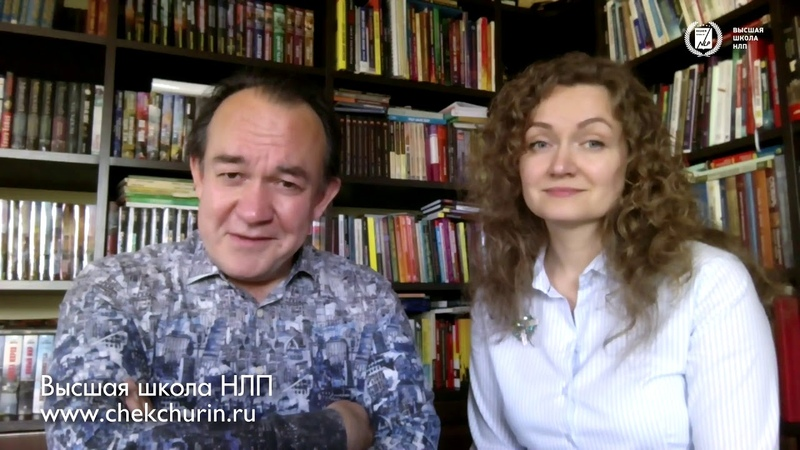 Приглашение на онлайн-курс Архетипы и Психотипы от Юрия Чекчурина и Ольги Парханович