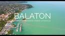 Озеро Балатон и его окрестности