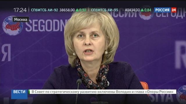Новости на Россия 24 Лучезарный ангел в конкурсную программу вошли 64 фильма